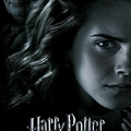 Harry Potter and the Half-Blood Prince 16.jpg