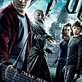 Harry Potter and the Half-Blood Prince 19.jpg