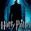 Harry Potter and the Half-Blood Prince 24.jpg