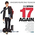 17 Again 02.jpg