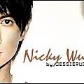 nicky-sign-01-1-02.jpg