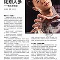 小虎隊 男人四十17.jpg