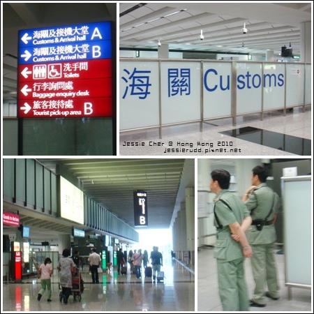 HK-0730-005.jpg