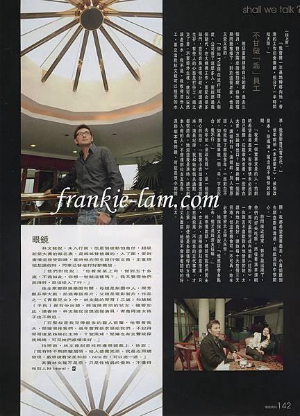 mingpaoweekly1999c.jpg