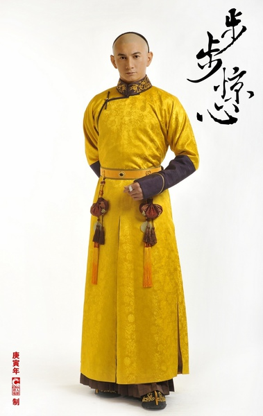 吳奇隆飾四阿哥