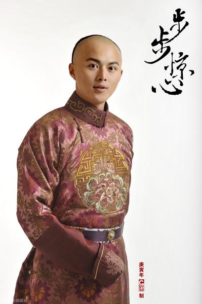葉新 飾 十阿哥-胤俄