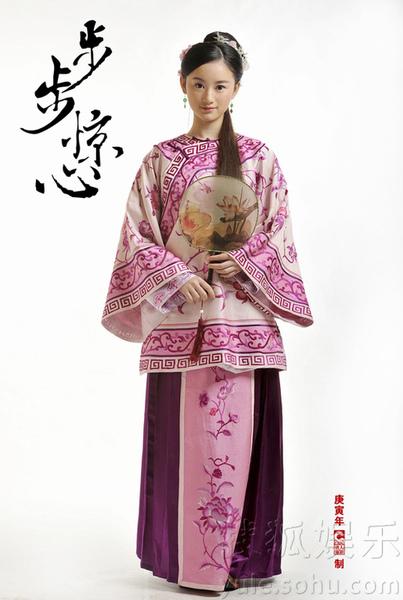 郭曉婷 飾 蘇完瓜爾佳.敏敏