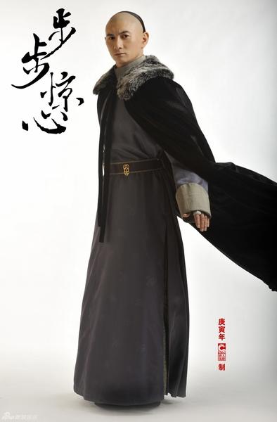 吳奇隆 飾 四阿哥-胤禛
