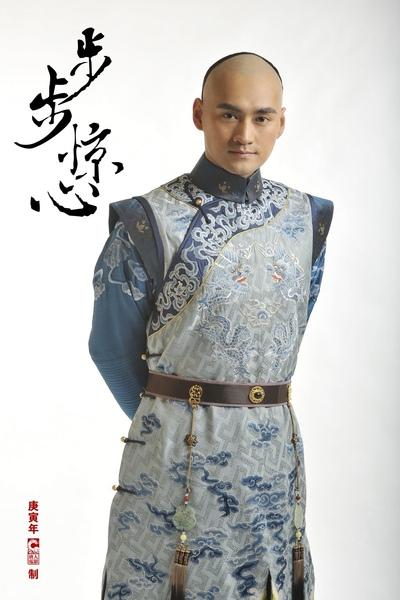 袁弘 飾 十三阿哥-胤祥