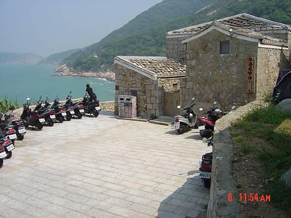 芹壁村的美景