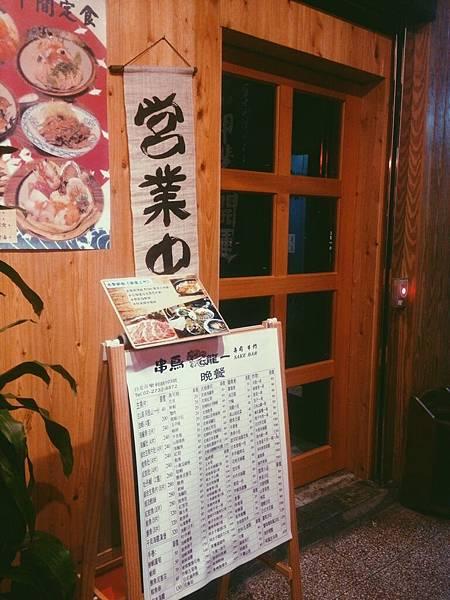 串鳥一瀧_9095.jpg