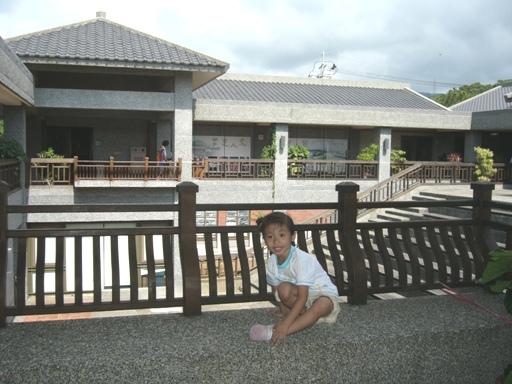 三芝遊客中心