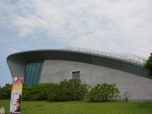 博物館鯨背看台