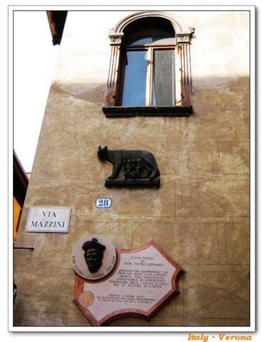 Verona_mazzini1.jpg