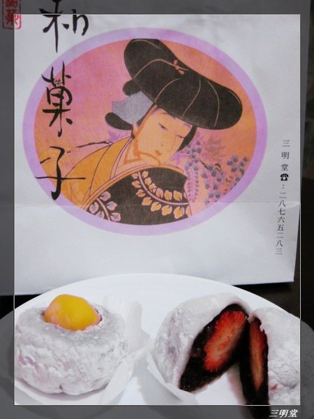 Sweet_三明堂.jpg