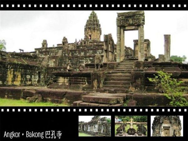 Bakong_03.jpg