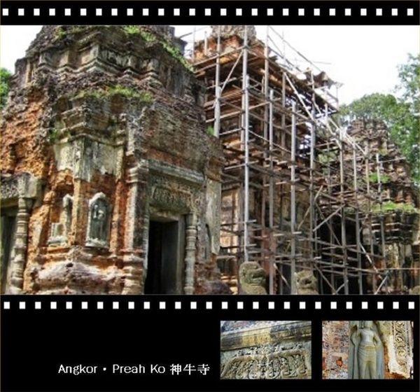 Preah Ko_01.jpg