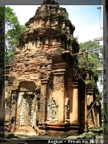 Preah Ko_02.jpg