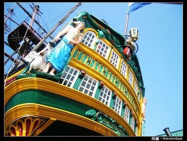 NL_eastindia2.jpg