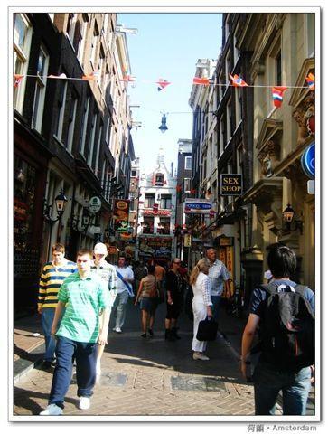 NL_redlight1.jpg