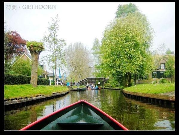 GH_boating01.jpg