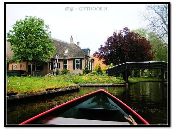 GH_boating11.jpg