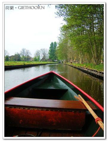 GH_boating13.jpg