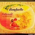 supermarket_Taboule.jpg
