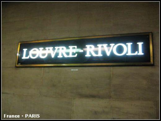 Metro_Louvre Rivoli1.jpg