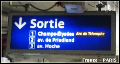 Metro_Sortie.jpg