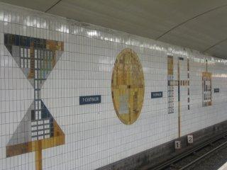 metro_hbf7.JPG