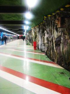 metro_kungstradgarden1.JPG