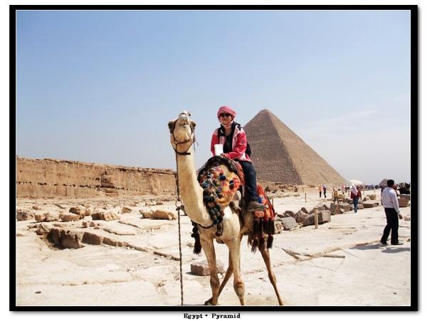 camelride3.jpg