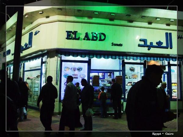ElAbd1.jpg