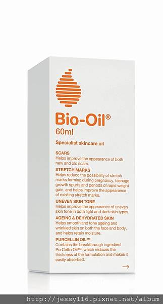 thumbnail_Bio-Oil Product Packaging English