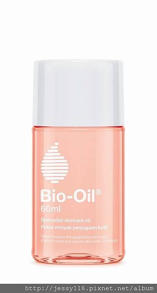 thumbnail_Bio-Oil