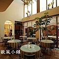 歐風餐廳.jpg
