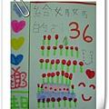 瑄給媽媽的生日卡.jpg
