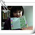 瑄給媽媽的生日卡2.jpg