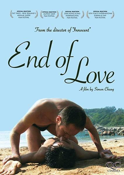 End-of-Love-2009.jpg