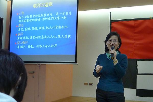 [小組聚會]20100302黃師母教導-敬拜1-s.jpg
