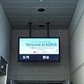 到達韓國仁川
