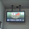 到達韓國仁川2