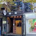 弘大楓葉街-咖啡店2