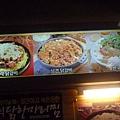 新村-春川辣炒雞排10