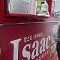 ISSAC三明治2