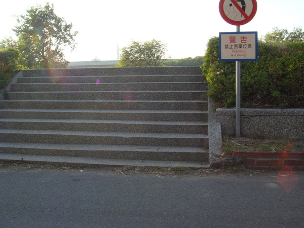 釣點的入口石梯.JPG