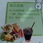 店內點菜單7.jpg
