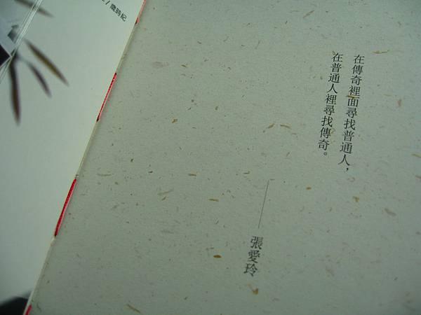 20111201 032.JPG
