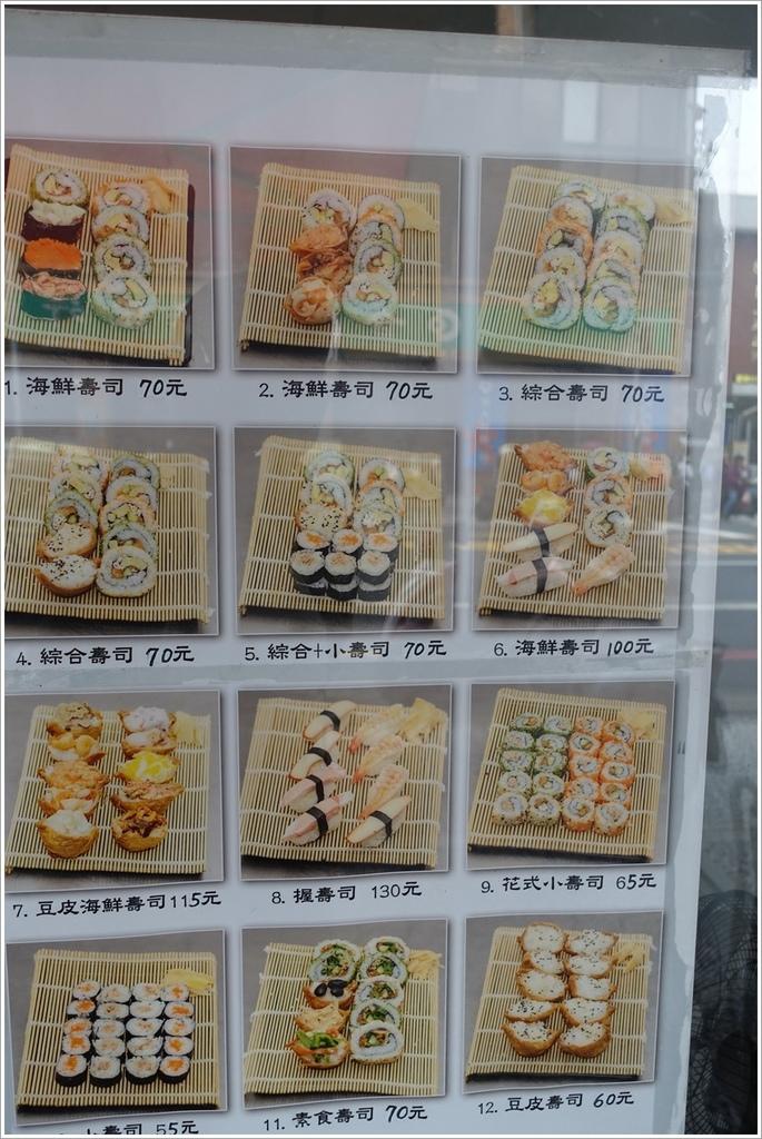 台南美食-北區現做玉壽司日本壽司小吃攤販
